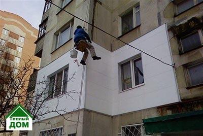utepleniye-kvartir-2
