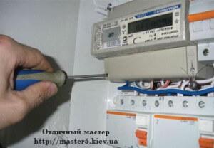 remont-elektroprovodki-5
